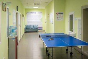 теннисный стол для проведения досуга в клинике доктора Болдырева Д.А.